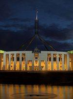 کمیته سنای استرالیا 12 توصیه برای مقررات رمزنگاری ارائه می دهد