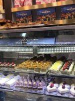 سقوط آزاد تقاضای کیک و شیرینی/ چرا شیرینی گران شد؟