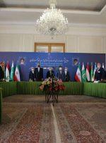 فصل مشترک کشورهای حاضر در اجلاس تهران درباره افغانستان چه بود؟